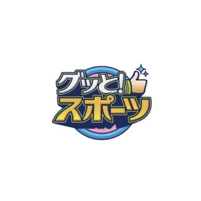NHK総合「グッと!スポーツ」でフードコーディネートと監修