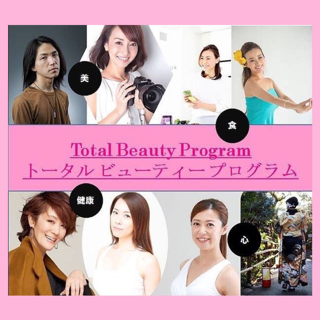 Shidax culture worksの「Total beauty program」にて講師が始まります