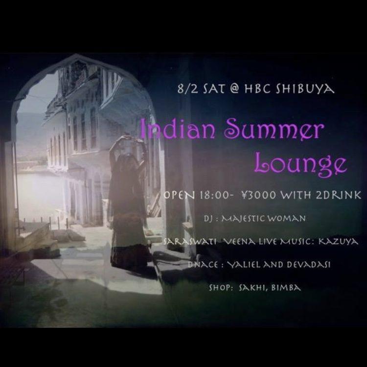 Indian Summer Lounge@Hot buttered club(渋谷)にてSaraswati VeenaのLIVE