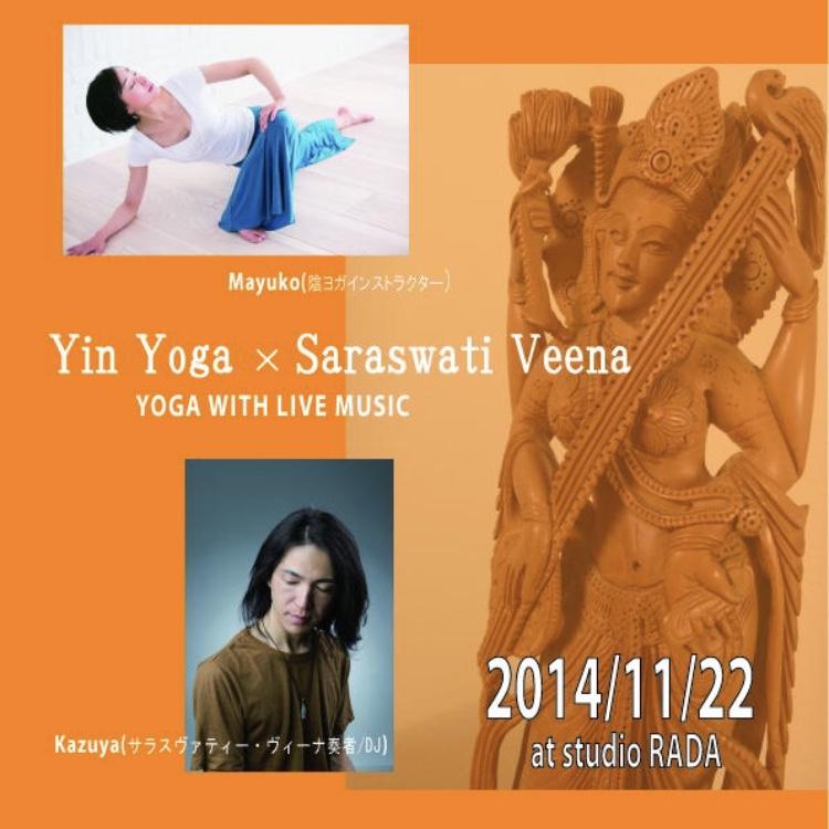 「陰ヨガ&生演奏ヨガ」Sarasvati Veena Liveのイベント情報