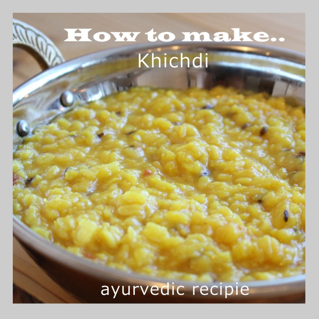 キチュリ(豆とお米のインドのお粥)の作り方(レシピ付き)
